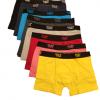 Мъжки боксер модал в 8 цвята