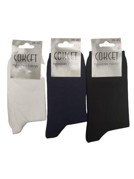Дамски чорапи от пениран памук