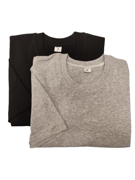 Памучна мъжка тениска 2 Броя