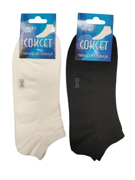 Мъжки чорапи за маратонки от пениран памук