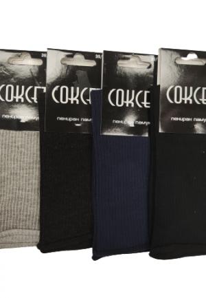 Мъжки чорапи без ластик за разширени вени от памук