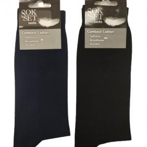 Мъжки чорапи от пениран памук големи размери